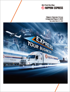 Annual Reports | Nippon Express