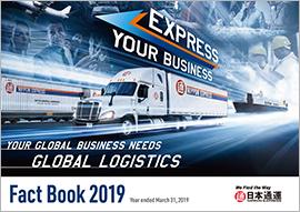Fact Books | Nippon Express