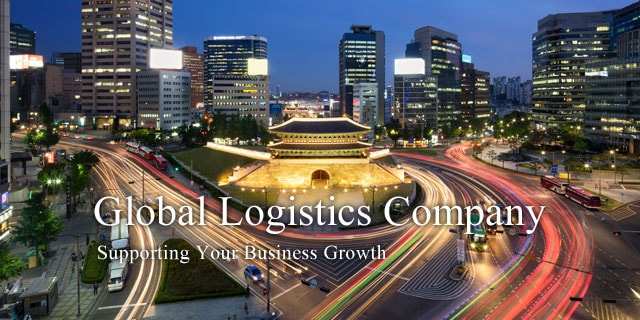 Global Logistics Company Supporting Your Business Growth