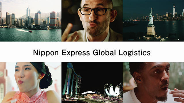 Nippon Express Food Logistics (30s)