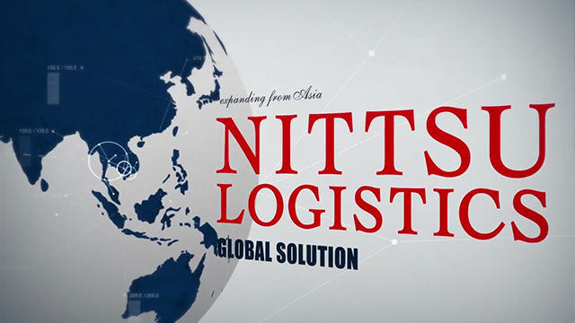 Nippon Express Global Logistics. From Asia to the World (60s)